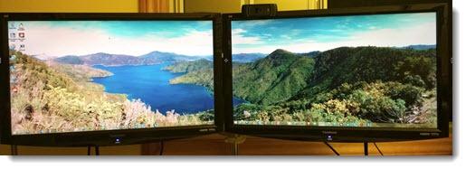 Windows 8 wallpaper for dual monitors - panoramic
