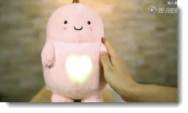 WeChat Mon-Mon toy